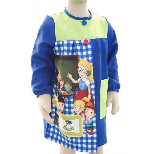 Babi escolar para niñas y niños modelo R-3100 BATPIL