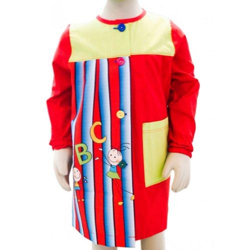 Babi escolar para niñas y niños modelo R-5700 BATPIL